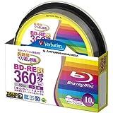 三菱化学メディア Verbatim BD-RE DL 2層式 (ハードコート仕様) くり返し録画用 50GB 1-2倍速 スピンドルケース 10枚パック ワイド印刷対応 ホワイトレーベル VBE260NP10SV1