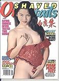 Shaved Orientails Magazine Vol.6 #6