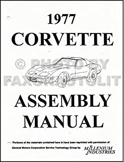 1977 corvette factory assembly manual