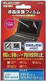 ELECOM electronic dictionary film CASIO XD-K Series DJP-TP027