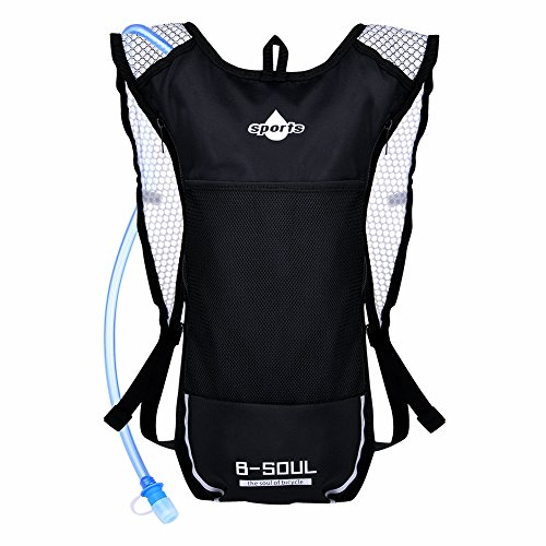 vbiger-hydration-pack-with-2l-bladder-water-bag-great-for-hunting-climbing-running-and-hiking-black-