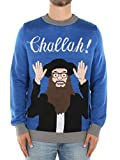 Men's Challah Hanukkah Sweater: X-Large