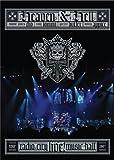 Heaven & Hell: Radio City Music Hall Live! [UK Import]