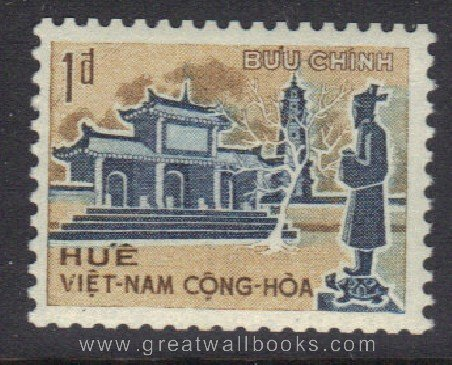 (South Vietnam Stamps - 1964 , Sc 250A, Coil Stamp, MNH,)