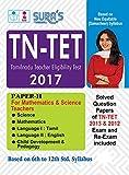 TN-TET MATHS & SCIENCE PAPER II