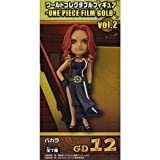 Piece World Collectable Figure ONE PIECE FILM GOLD vol.2 Baccarat single item (prize)