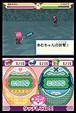 Shugo Chara! Amunonijiro Chara Change [Japan Import]