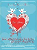 Islamic love keepsake book (Our story)