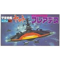 Colección Mecha NO.17 Pleiades (Japón importación) por Bandai