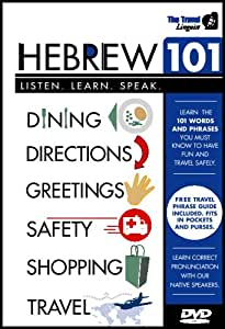 Hebrew 101 (Learn to Speak Hebrew with The Travel Linguist)