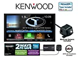 Kenwood eXcelon DNX893S DVD Navigation System with SiriusXM Satellite Radio and Kenwood Backup Camera with a FREE SOTS Air Freshener Included For Sale