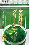 MORIHAN Uji Matcha Green Tea Drink Powder