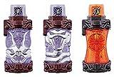 Gashapon Kamen Rider Build GP Full Bottle 05 Normal Set