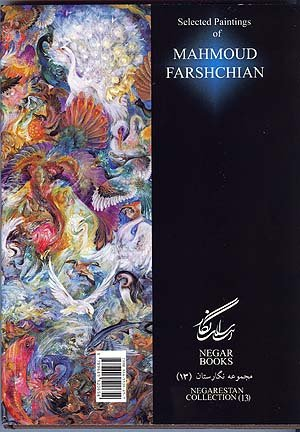 Selected Paintings Of Mahmoud Farshchian Negarestan Collection pdf