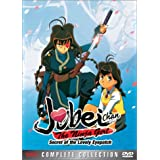 Jubei Chan the Ninja Girl: Secret of the Lovely Eyepatch - Complete Collection