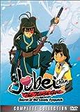 Jubei-Chan the Ninja Girl - Complete Set