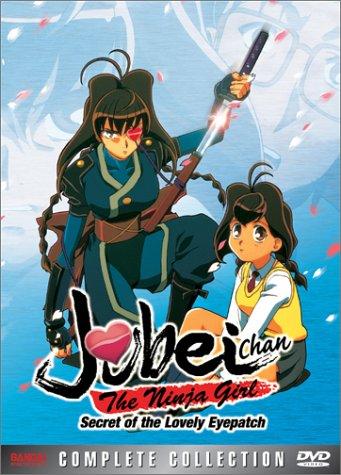 Jubei Chan Ninja Girl [USA] [DVD]: Amazon.es: Animation [Ac ...