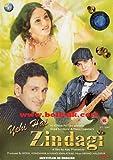 Yehi Hai Zindagi (2005) (Hindi Film / Bollywood Movie / Indian Cinema DVD)