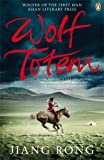 Front cover for the book Wolf Totem by Jiang Rong