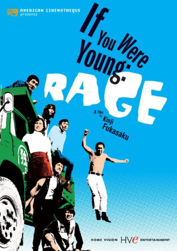 (If You Were Young: Rage)