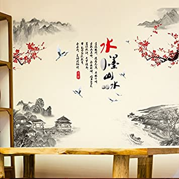 Classic Oriental Painting Wall Art Stickers Cherry Blossom Branch Tree And  Birds Home Decals Decor Fisherman