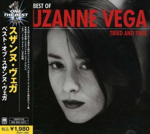 Best Tried & True by Suzanne Vega (2008-01-13)