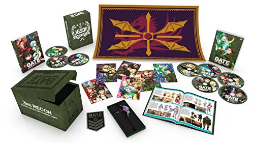 Gate: Premium Box Set [Blu-ray] by Section23 Films
