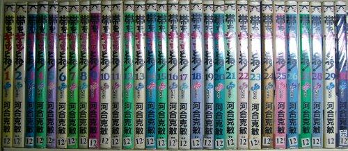 帯をギュッとね! 全30巻完結(少年サンデーコミックス)