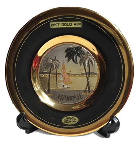 Tree Fine Gold Plate - The Art of CHOKIN Fine Porcelain Collectible Plate 24KT Gold Rims (6.5 inches) - HAWAII Sailboat w/Palm Tree & Mountain/Ocean View Design, Black Color