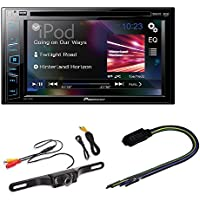 Pioneer AVH-190DVD 6.2 Display Vehicle Audio Receiver With RadioBypass Pulse Parking Brake video overide for AVH Pioneer + Rear View Night Vision LIcense Plate Parking Camera