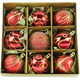 Set of Nine Red & Gold Christmas Tree Baubles (6cm) by Christmas Direct