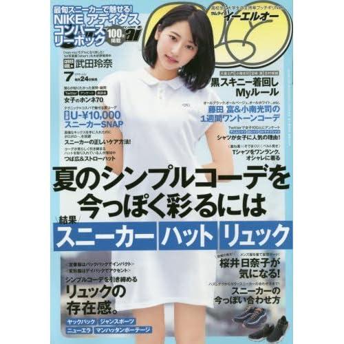 Samurai ELO 2016年7月号 表紙画像