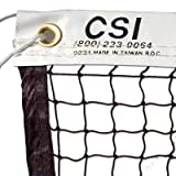 CSI Cannon Sports Knotted Badminton Tournament Net with Steel Cable, 21
