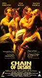 Chain of Desire [VHS]