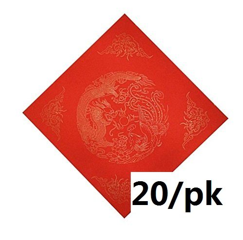 Red Rice Paper - MasterChinese DIY Couplet Chinese New Year Calligraphy Rice Red Paper Fu Zi Square 20 sheets (13x13 inches)