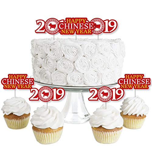 Chinese New Year - Dessert Cupcake Toppers - 2019 Year of the Pig Party Clear Treat Picks - Set of 24 -