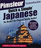 img - for Japanese: 2nd Ed. Rev. (Pimsleur Quick and Simple) book / textbook / text book