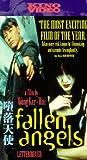 Fallen Angels [VHS]