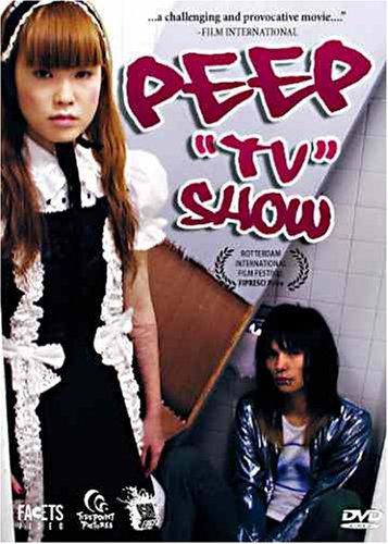 Peep ''TV'' Show