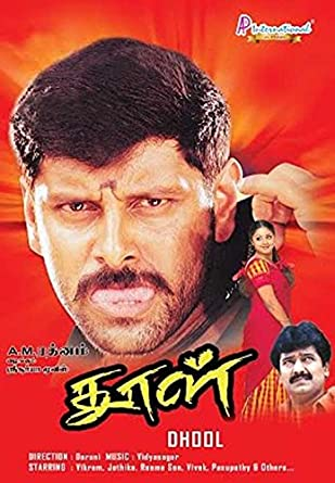Amazon.com: Dhool Tamil Film DVD - Vikram, Jyothika By A.M.Ratnam ...