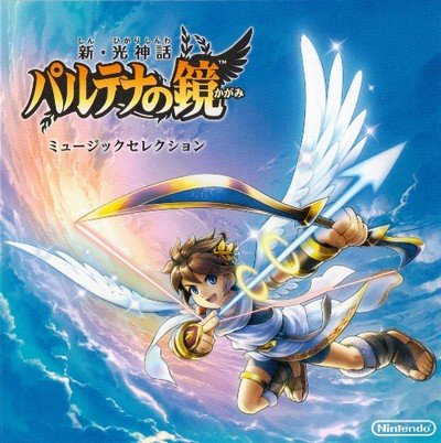 Price comparison product image Kid Icarus Uprising Original Game Soundtrack