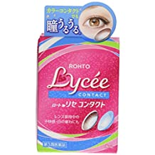 Rohto Lycee Contact Eye Drops 8ml for contact lens users (Japan Import)
