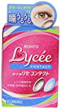 Rohto Lycee Contact Eye Drops 8ml for contact - Best Reviews Guide