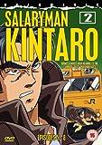 Salaryman Kintaro - Vol. 2