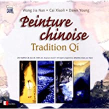 PEINTURE CHINOISE TRADITION QI