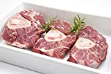 "Hindshank Osso Bucco Grain Fed Veal, Avg 2"" Cut, Frozen - 16 oz (Pack of 10), 10 Lb Case"