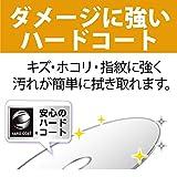 50 Verbatim Blu Ray 25 Gb Bd-r Single Layer 6X