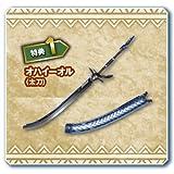 Monster Hunter Frontier Online Forward Premium Package 1.5 Capcom [Japan Import]