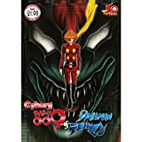 Cyborg 009 Vs Devilman (DVD, Region All) Japanese Anime / English Subtitles