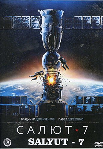 SALUT 7 DVD NTSC Салют-7 (SOVIET SPACE MOVIE) Language:Russian with English subtitles